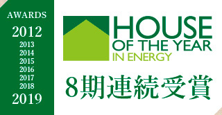 HOUSE OF THE YEAR INENERGY
